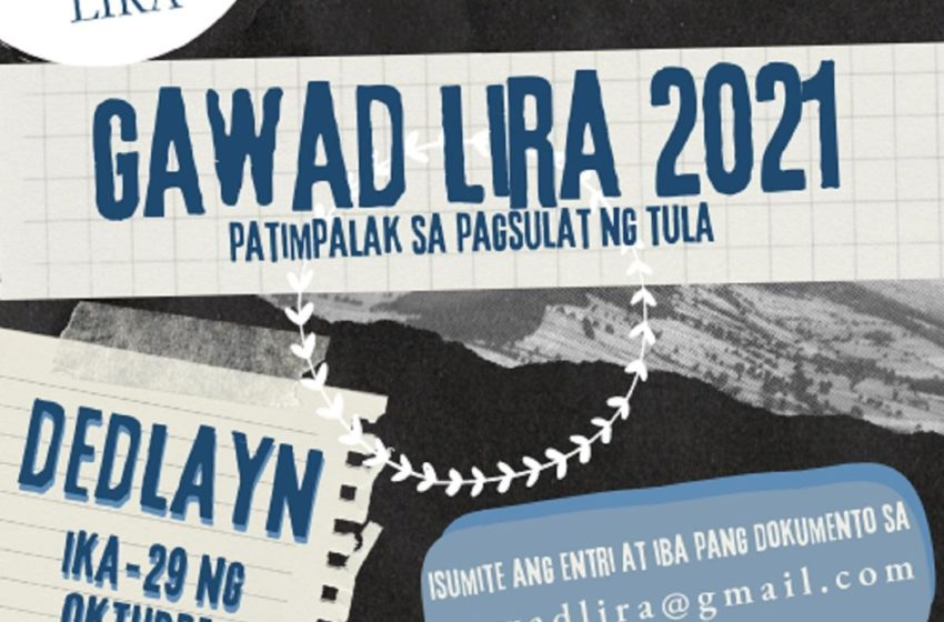 Gawad LIRA 2021 Poetry Writing Contest now open for entries